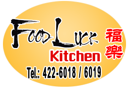 Food Luck Kitchen Chinese Restaurant, West Babylon, NY
